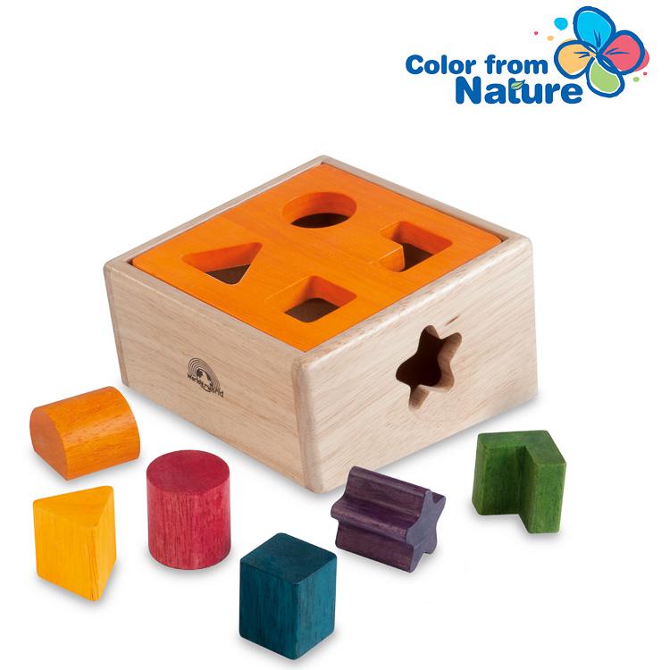 Formakeresõ doboz (szögletes, narancs tetõvel)